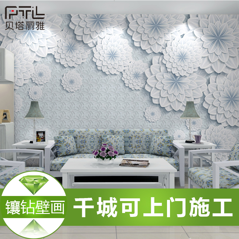 Tv background wallpaper murals 3d wallpaper modern minimalist living room european seamless wall covering large mural bedroom