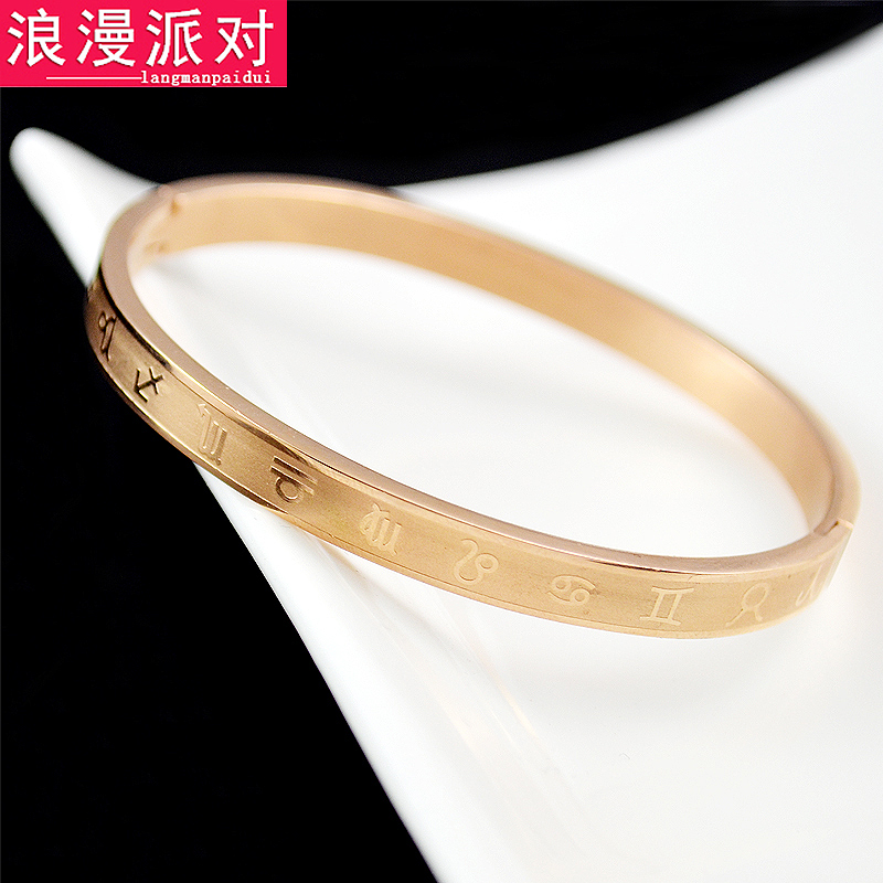 Twelve constellation couple girlfriends simple gold plated gift k korean version of titanium steel bracelet one pair of female student gifts
