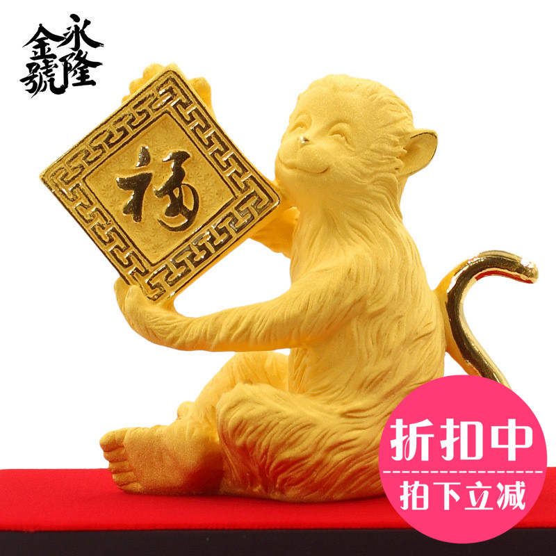 Twelve k velvet shakin crafts word blessing zodiac ox tiger sheep monkey mascot ornaments to send a friend a birthday gift