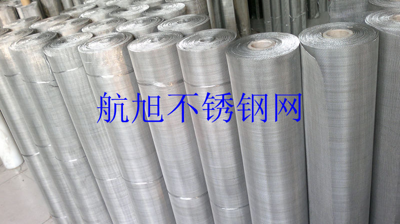 Twill stainless steel wire mesh 50 mesh, 304 twilled stainless steel mesh, thicker type 50 mesh 304 Stainless steel mesh