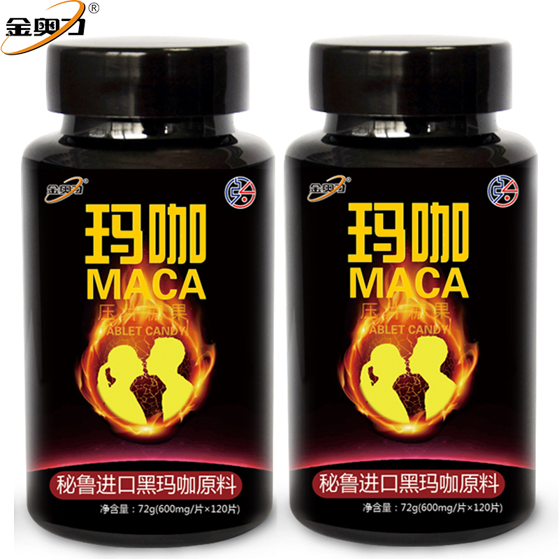 Two bottles of genuine maca maca fine films men maca tablets maca black maca tablets