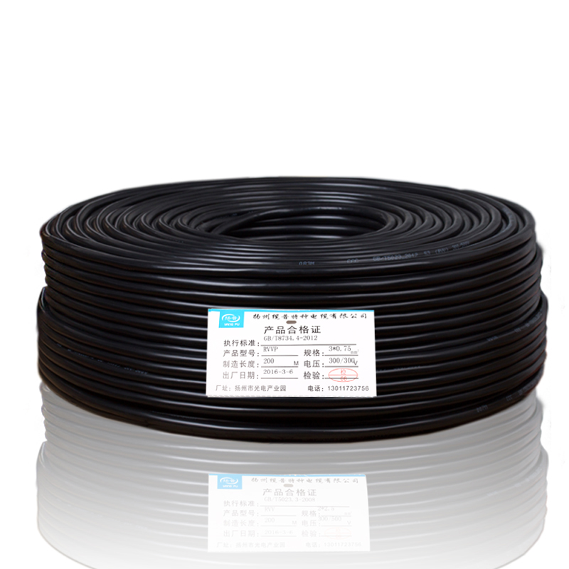 Two core shielded cable 2 core rvvp2 copper foot m 05/2 075/2 10/2 15 mesh copper shielded signal line