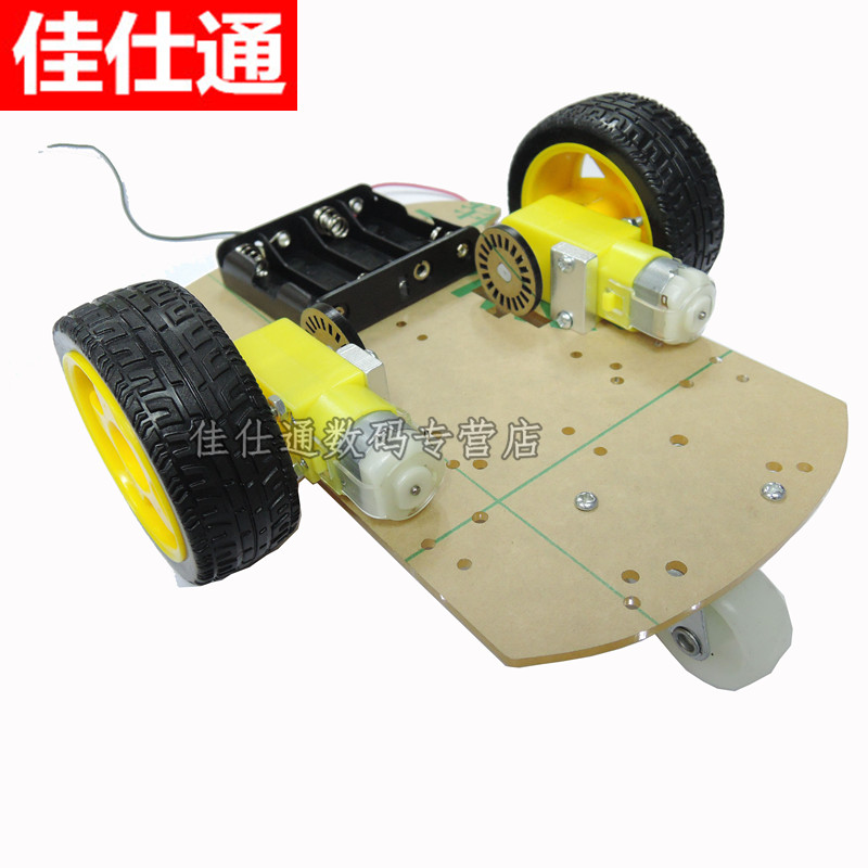 Two new smart car chassis/robot/tracing car/barrier/kit/with encoder