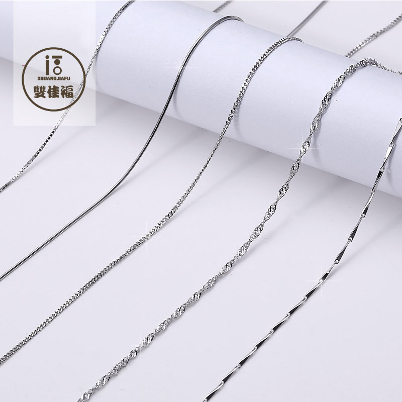 Two pairs fu jia s925 silver pendant in sterling silver chain wave chain box chain yi gu chain oval chain sideways chain shipping