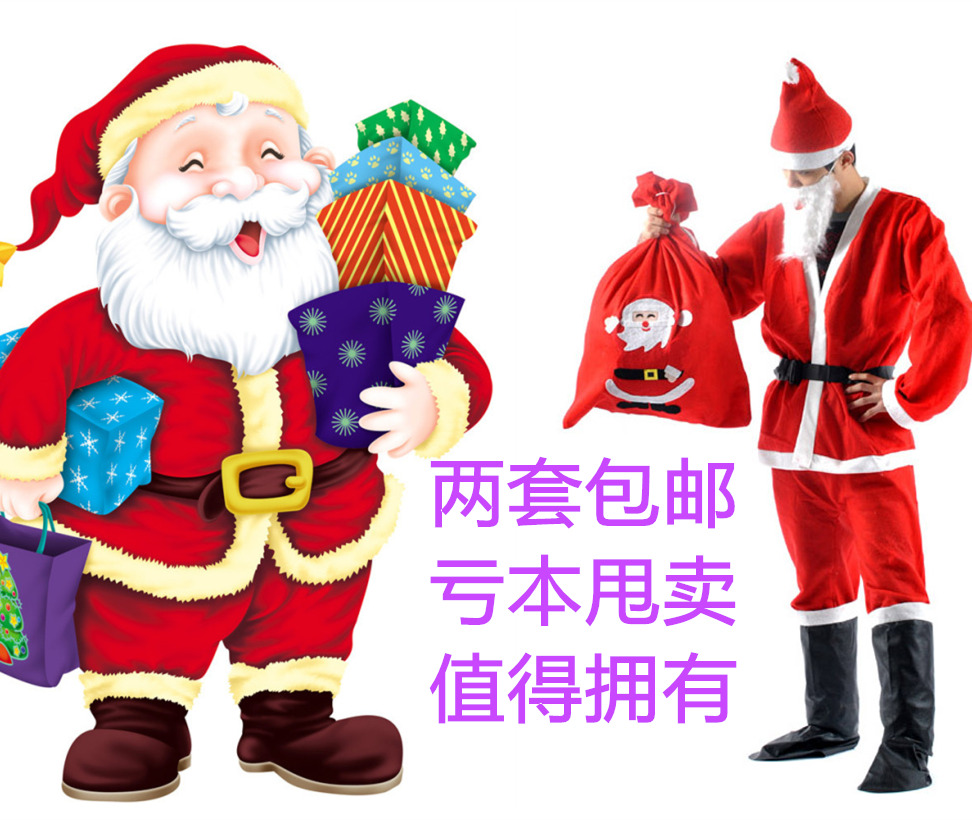 Two shipping! christmas santa claus costume christmas dress christmas hats christmas backpack male clothing