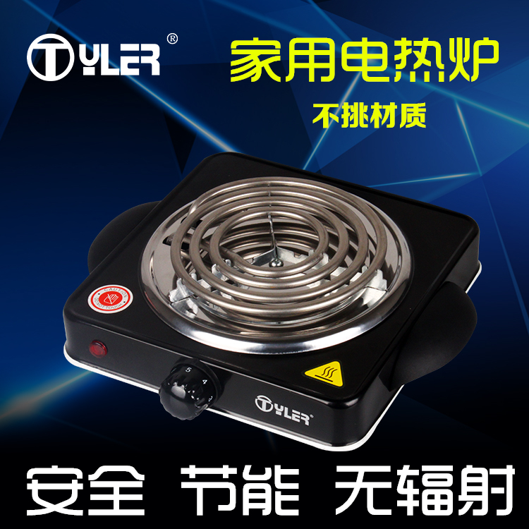 Tyler a12a tea decoction furnace for household electric furnace electric furnace stove electric stove adjustable