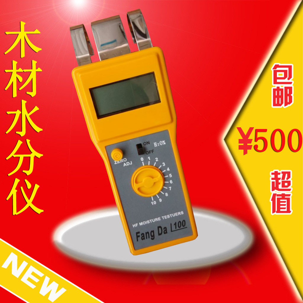 Type high frequency fd-100 wood moisture analyzer/timber measuring water meter/wood moisture meter measuring water Meter