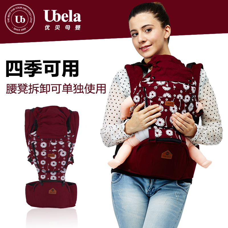 Ubela/u + newborn infants hold back before breathable multifunction baby sling baby waist stool stool waist strap seasons Function