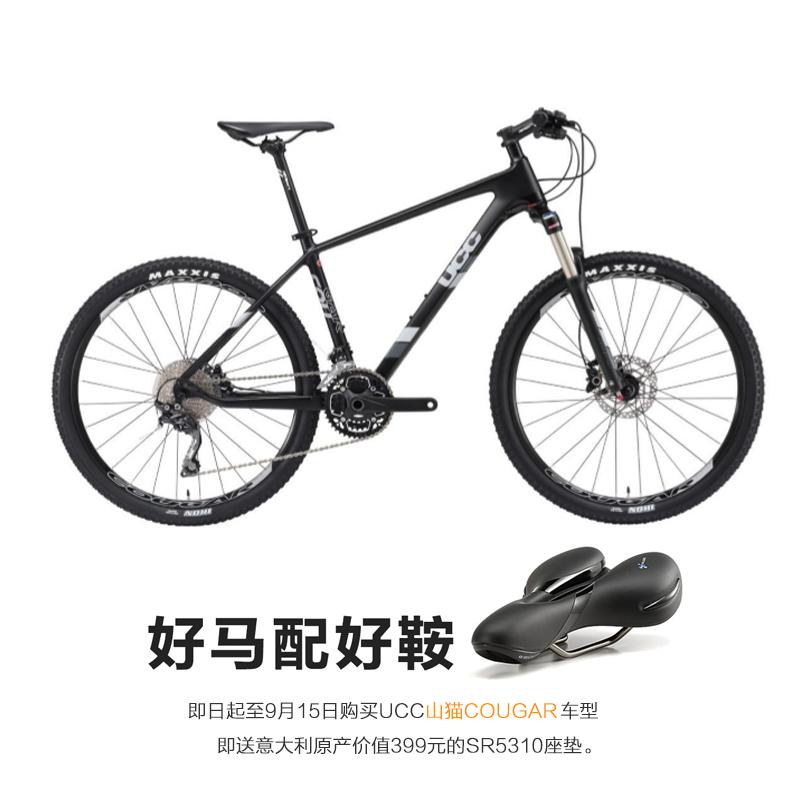 China Carbon Mountain Bike, China Carbon Mountain Bike Shopping ...