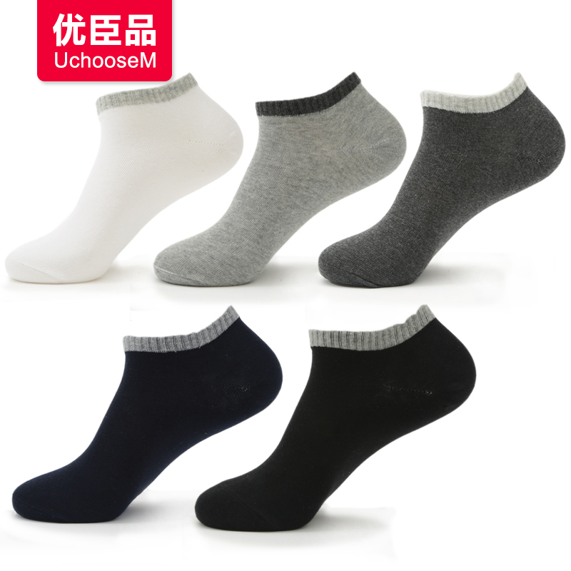 Uchoosem/gifted minister product socks male socks cotton socks spring and summer men socks 98% cotton socks deodorant thin section of a business