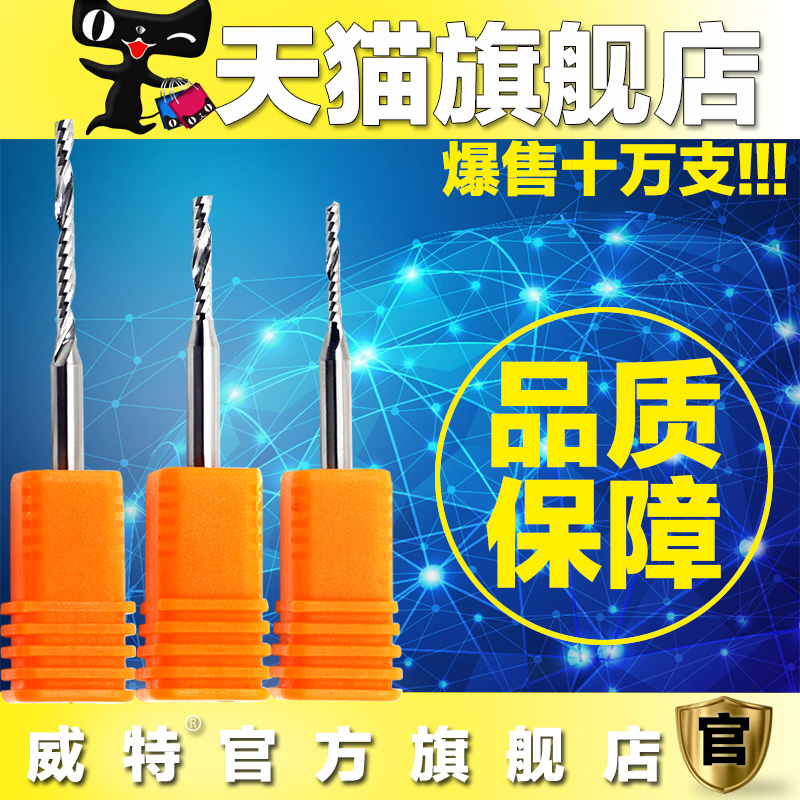 Ultrafine particles 5a import 3.175mm rpm single edged trails single blade cutter computer engraving machine tool knife