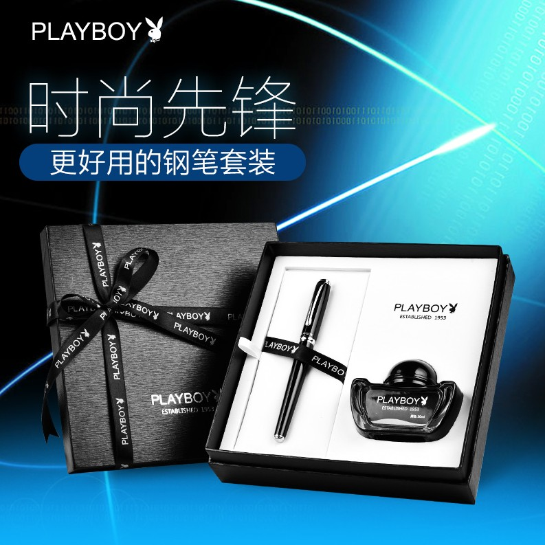 Ultrafine student calligraphy pen ink pen playboy male ms. gift set business gift pen
