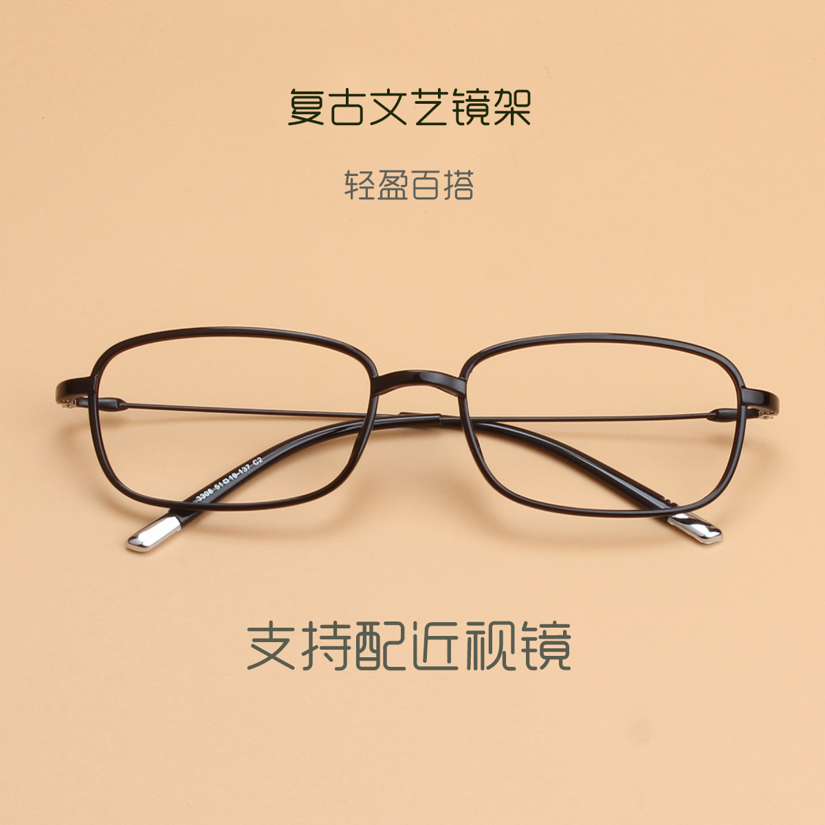 c7520f6cda61 Get Quotations · Ultralight tr90 glasses frame female models korean tidal  box 1 theatrical spectacle frames male eye box