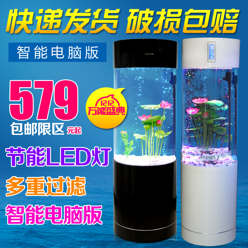 Ultrawhite cylindrical acrylic aquarium fish tank aquarium fish tank aquarium ecology computer led
