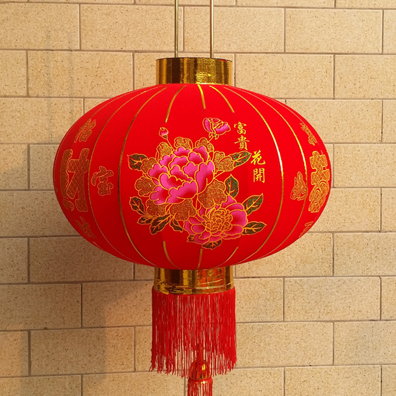 Umbrella custom advertising lanterns wedding lanterns red lanterns new year chinese new year decorative lanterns flocking new goods
