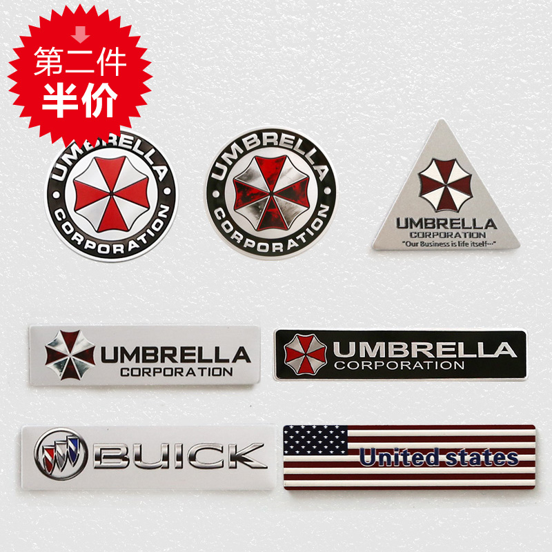 Umbrella umbrella resident evil car stickers personalized three-dimensional brushed aluminum metal modified standard car standard