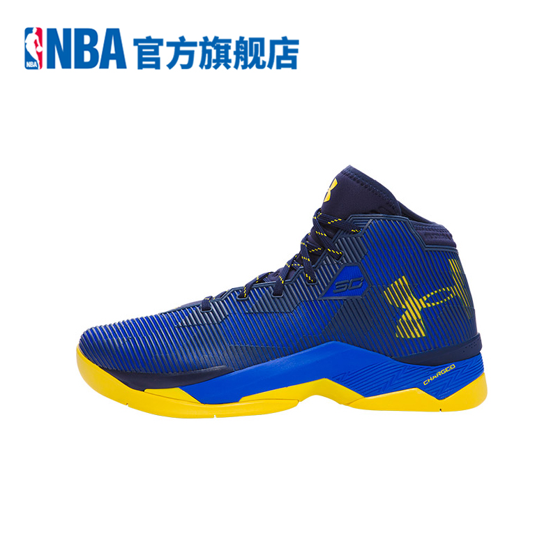 buy popular 8ad04 ef88e China Curry Two Shoes, China Curry Two Shoes Shopping Guide ...
