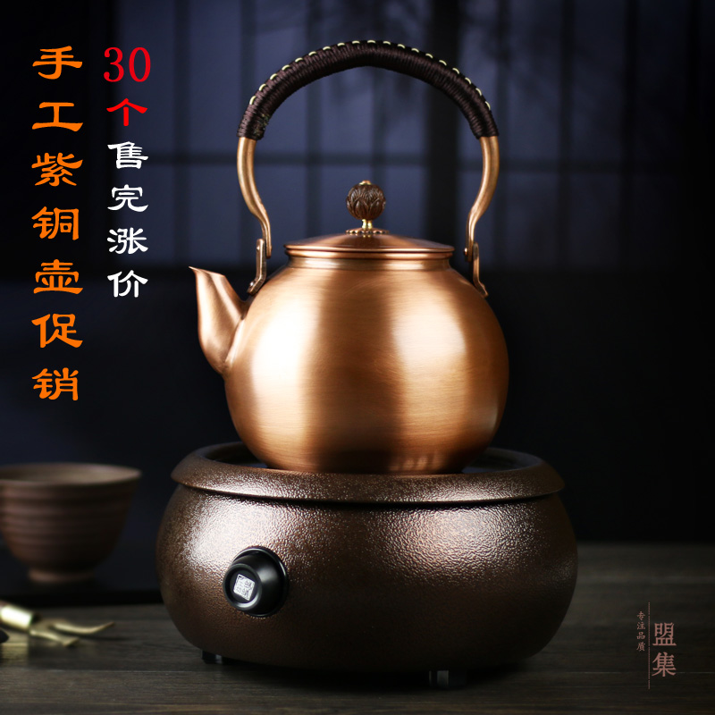 Union set thick purple handmade copper kettle copper kettle copper teapot tea pot with tea furnace suit special offer