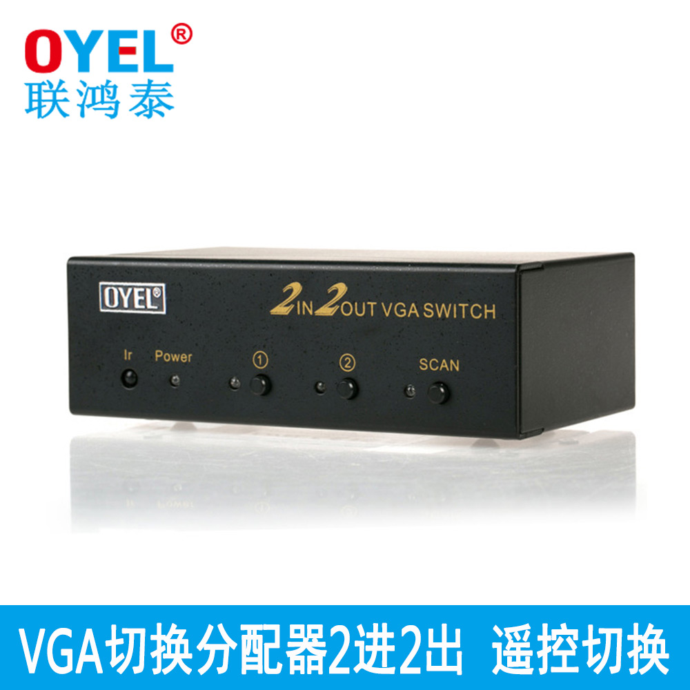 Union tai oyel 2 into 2 vga switcher splitter into two 2 hosts 2 taiwan Monitor switch