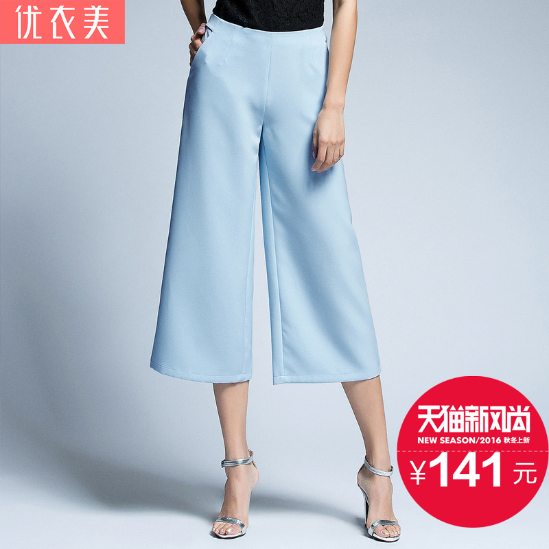 Uniqlo america summer big simple loose trousers wide leg pants casual pants cropped pants summer pants female wide leg pants 21112
