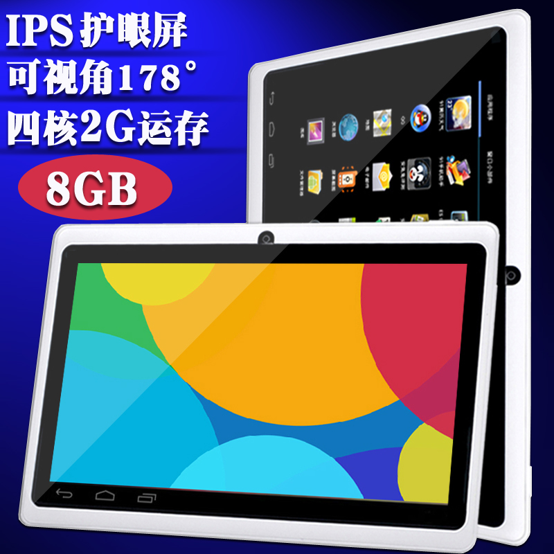 Uniscom/purple electronic a1 wlan 8 gb 7 quad core hd inch tablet pc wifi learning machine