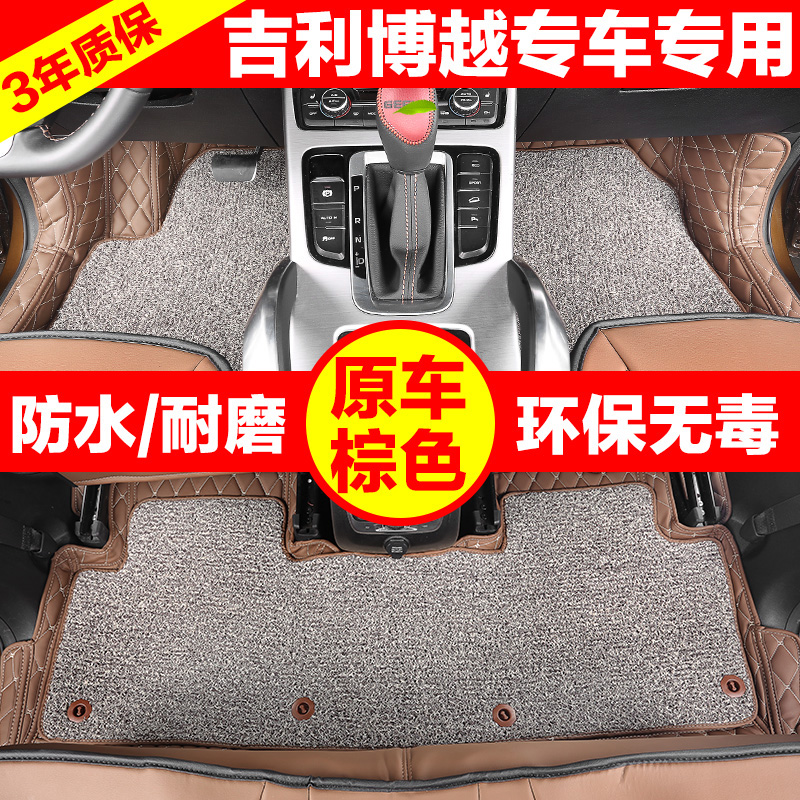 Unitang footpads unitang geely car mats wholly surrounded by wire loop mats odorless unitang modified special