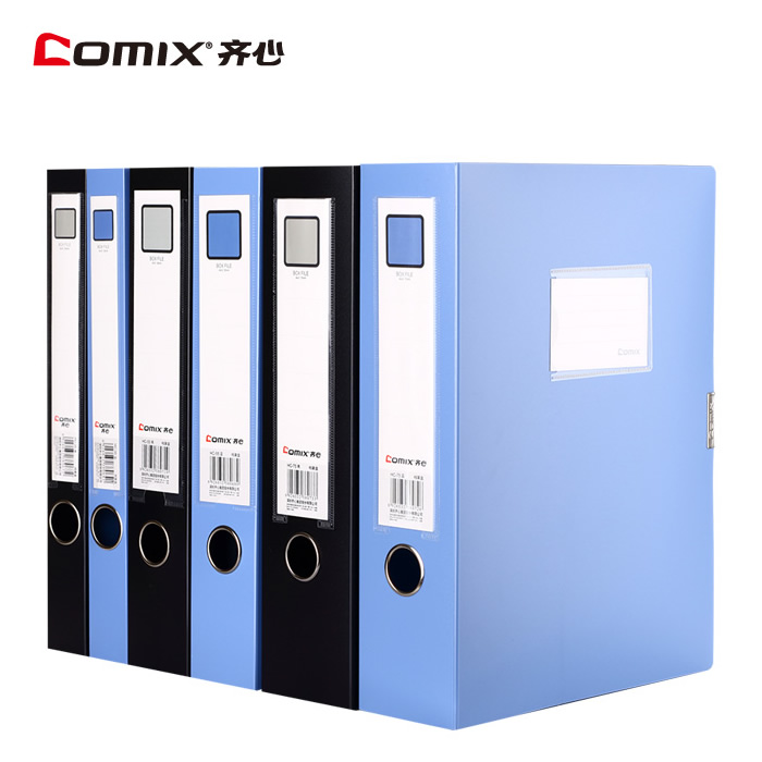 United a4 file box file box gluing plastic file box file box data storage box office supplies 35/55/75mm