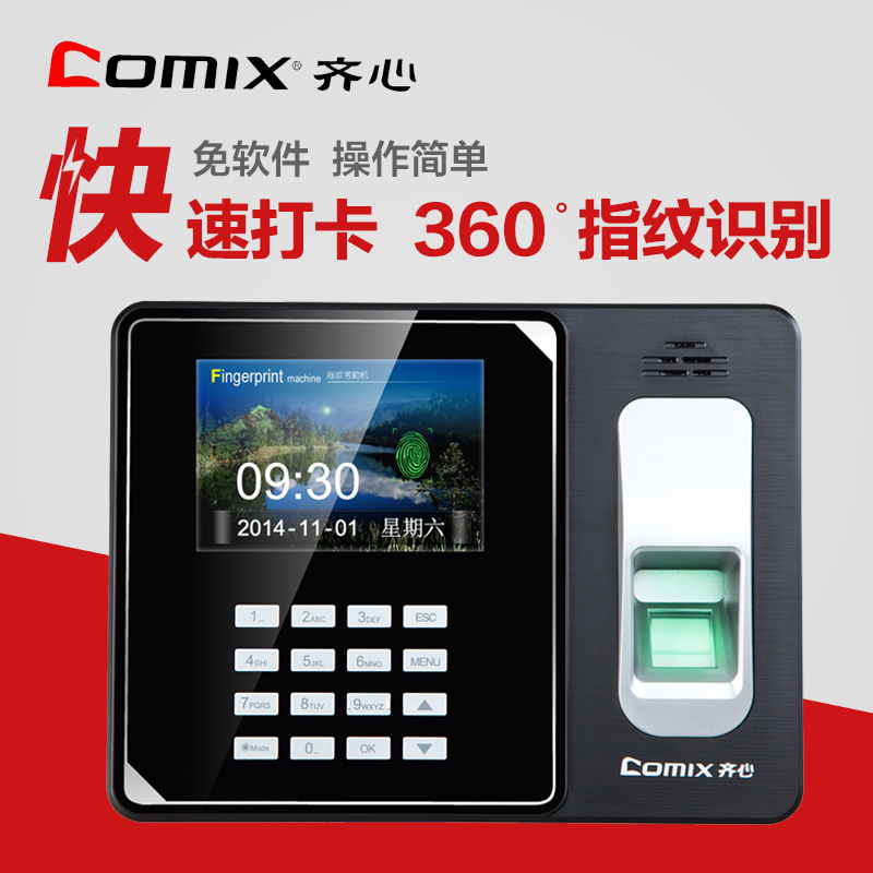 United attendance fingerprint attendance fingerprint punch card machine to work attendance punch card machine u disk to download free software color OP600C