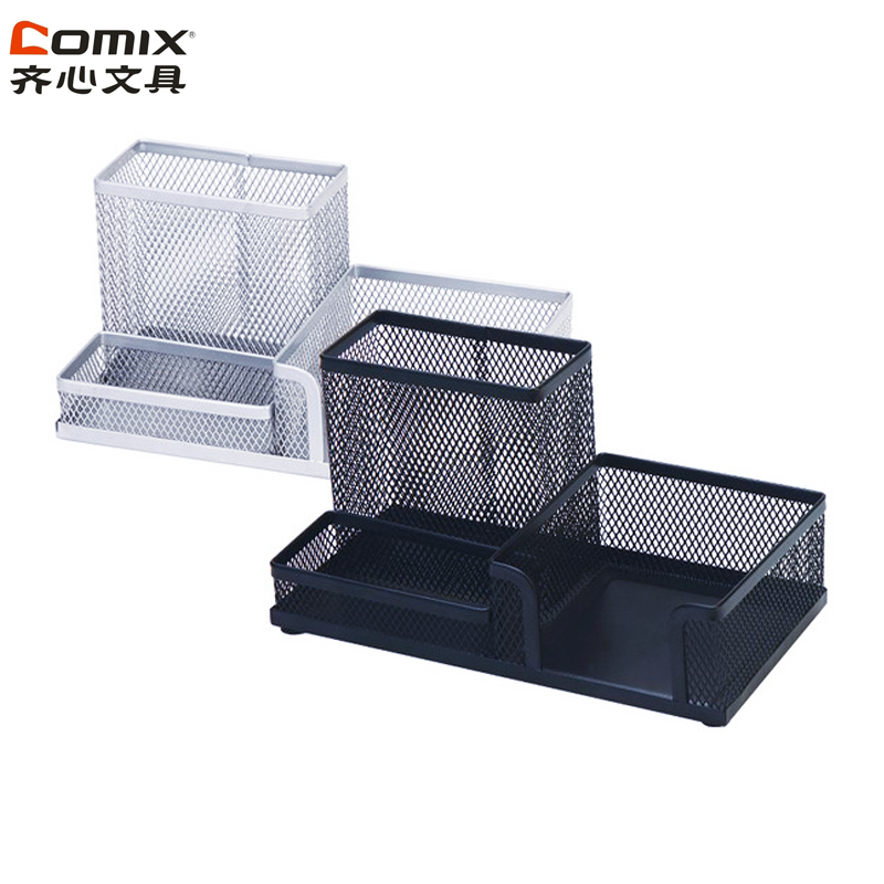 United b2061 durable iron mesh pen holder multifunction