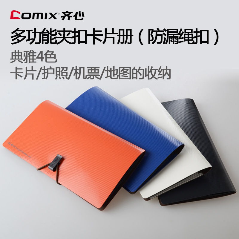 China Business Card Case, China Business Card Case Shopping Guide at ...