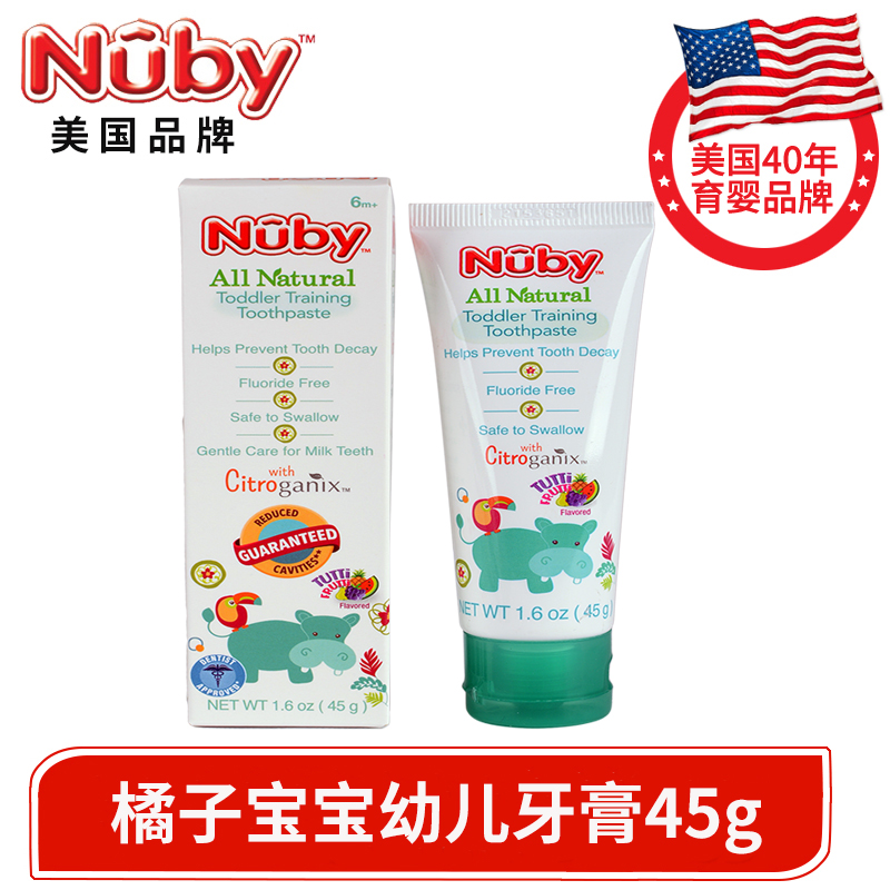 United states nuby nubi orange g pack of infant baby toothpaste toothpaste for children baby 6 months or more baby