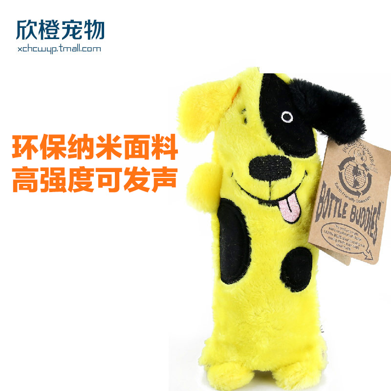 United states very cool kyjen kára vocal cat toys pet toys teddy dog toys plush toys