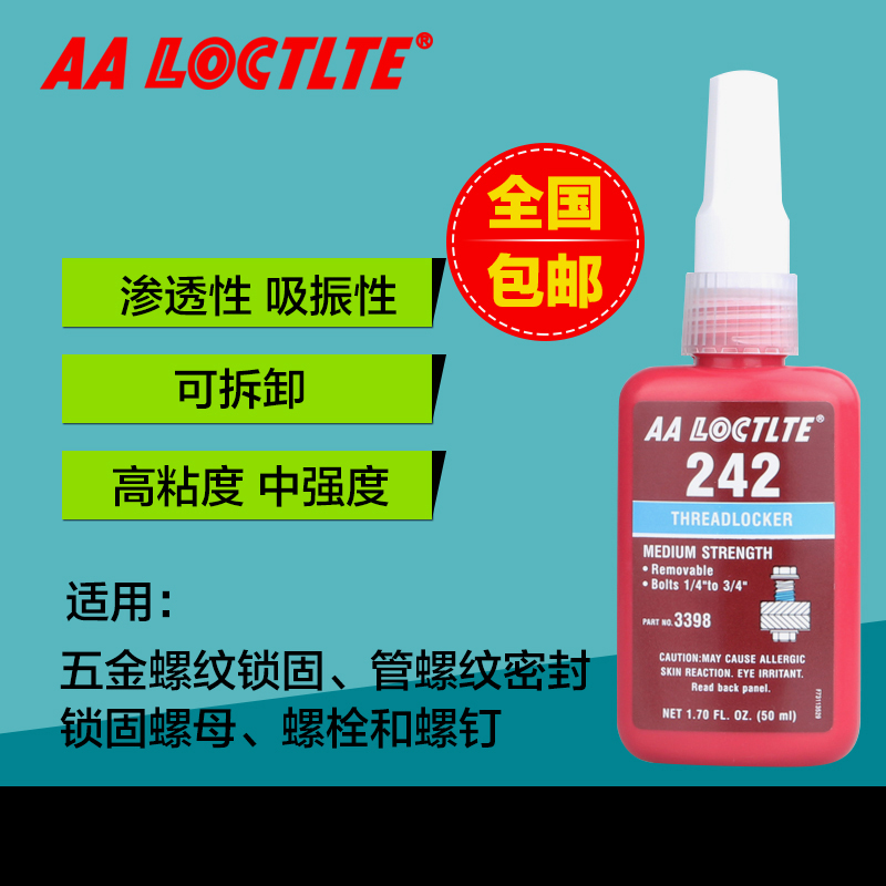 Universal thread glue korea 242 plastic screws in strength removable metal screw bolts anaerobic glue