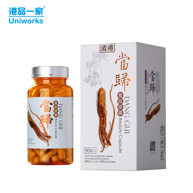 Uniworks made in hong kong wild angelica angelica beauty capsule containing gelatin blood and qi 0.5g * 90 capsules