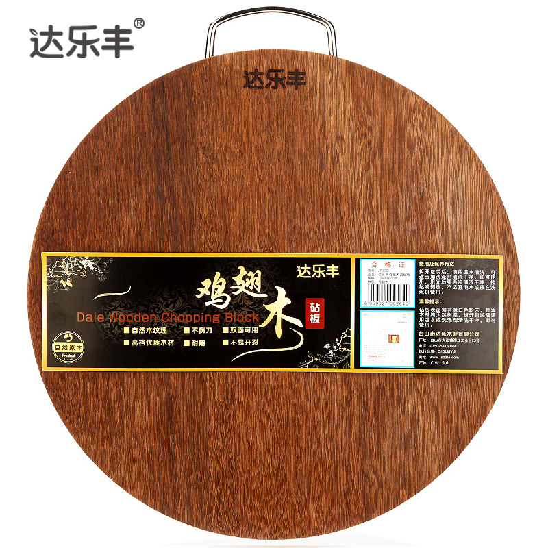 Up to the lok fung JP33D wenge round cutting board chopping wood chopping wood chopping board cutting board (& phi; 33*2 cm)