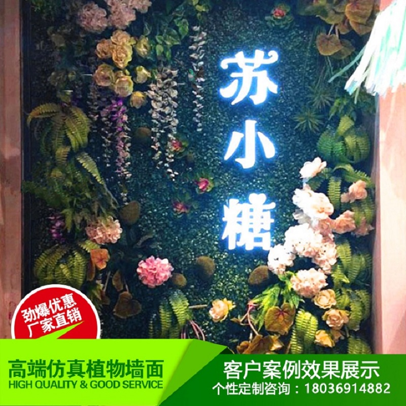 Upscale artificial flowers wall plant simulation plant wall with wood backdrop wall hanging plants against the wall and the community custom rose