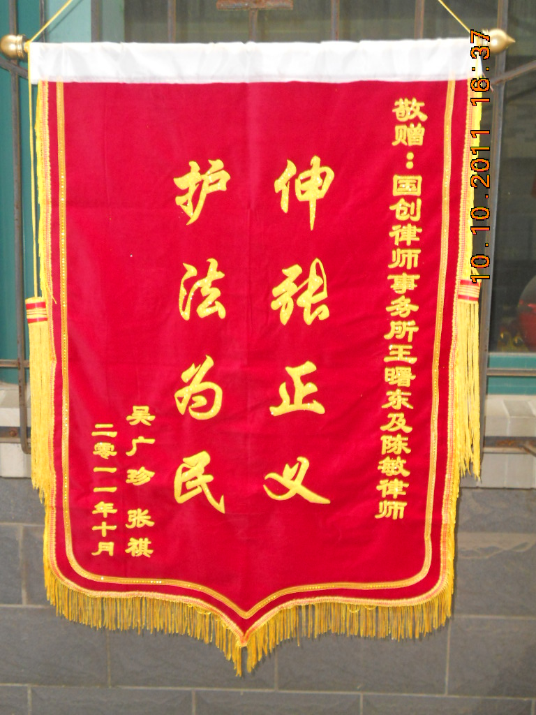 china custom made banner china custom made banner shopping guide at