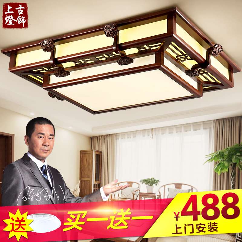 Upscale chinese wood ceiling lamp wooden chinese classical chinese lamps living room lights rectangular dining hall lighting new