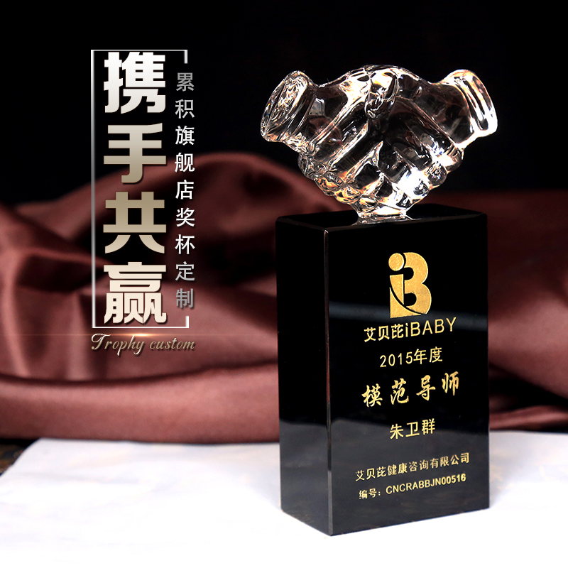 Upscale custom crystal trophy handshake trophy free custom lettering medal corporate business gifts ornaments
