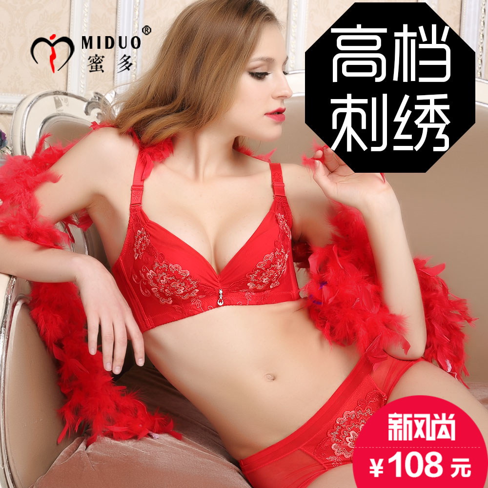 [Upscale] embroidery 2016 sexy ladies gather bra sets natal big red bridal wedding underwear