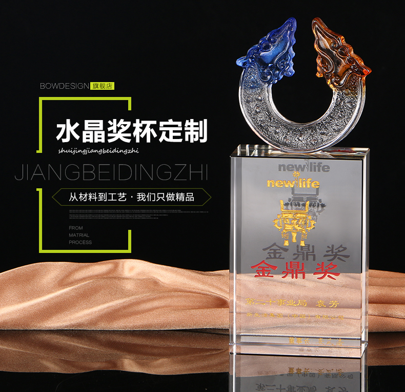 Upscale trophy ssangyong glass trophy crystal trophy spot lettering licensing authority to order custom commemorative gift ideas