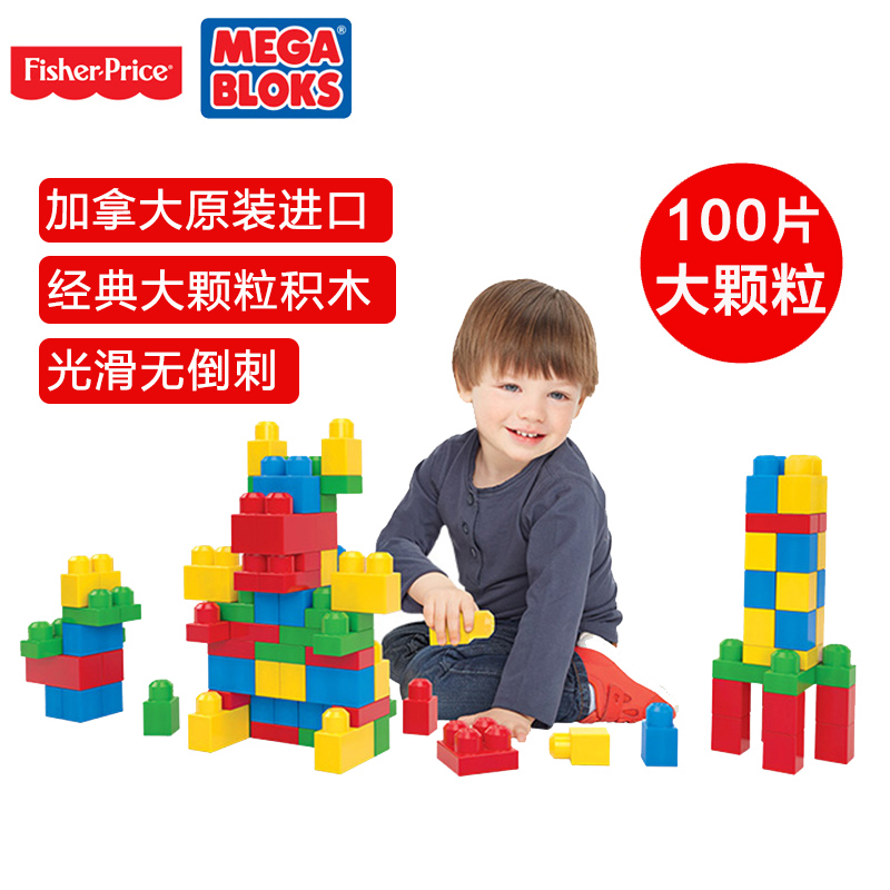 Us 100 children fight inserted plastic building blocks of large particles years old building blocks assembled children's educational play aids children
