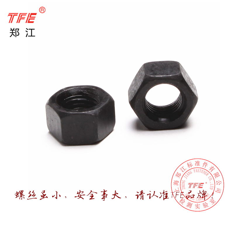 Us 5 level (level 8.8) black fine tooth hex nut anglo-american system of hexagonal nut fine Tooth hex nut