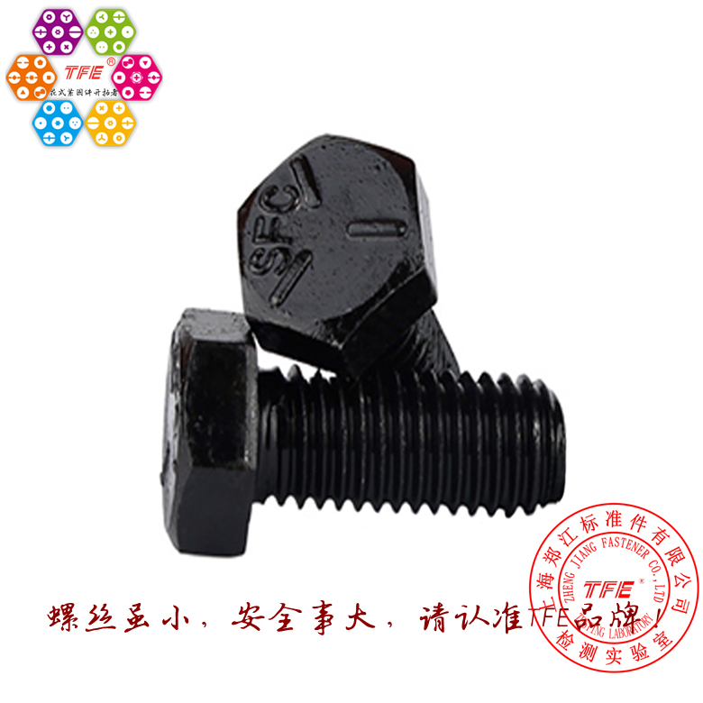 Us 5 level (level 8.8) black hex screws hex bolts inch 1/4-20 Teeth * l length