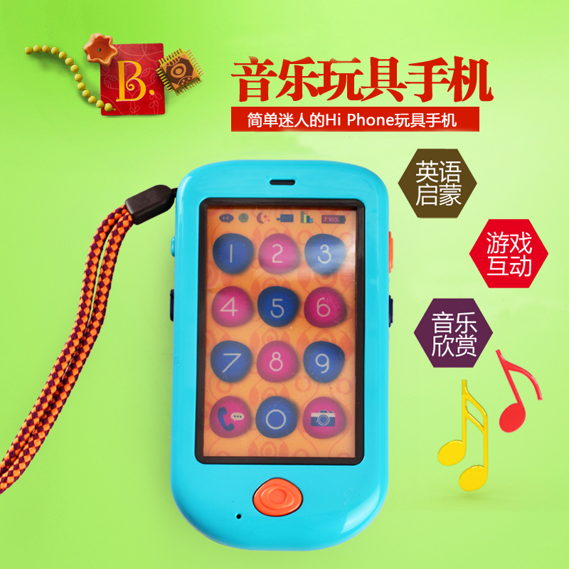 Us b. toy children's music phone touch screen smart phone early childhood educational force genuine musical toys sensory integration