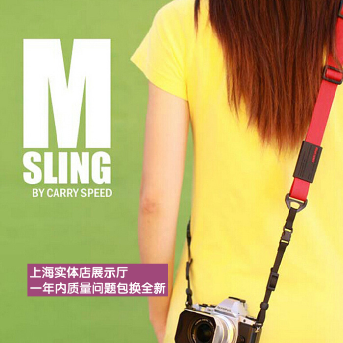 Us carry speed speed road M-SLING slr single micro camera strap micro speed series free shipping