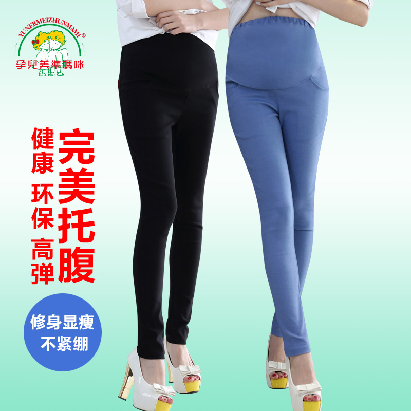 Us children pencil pants for pregnant women 2016 spring and autumn wild slim was thin black trousers feet stretch pants belly care