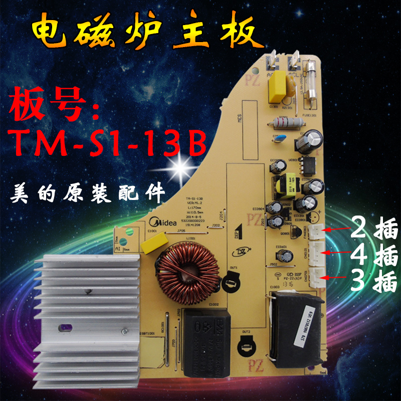 Us cooker accessories motherboard C21-RT2156/wt2121 WT2121S display board circuit board circuit board