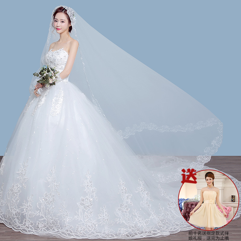 China Dress Net Curtain, China Dress Net Curtain Shopping Guide at ...