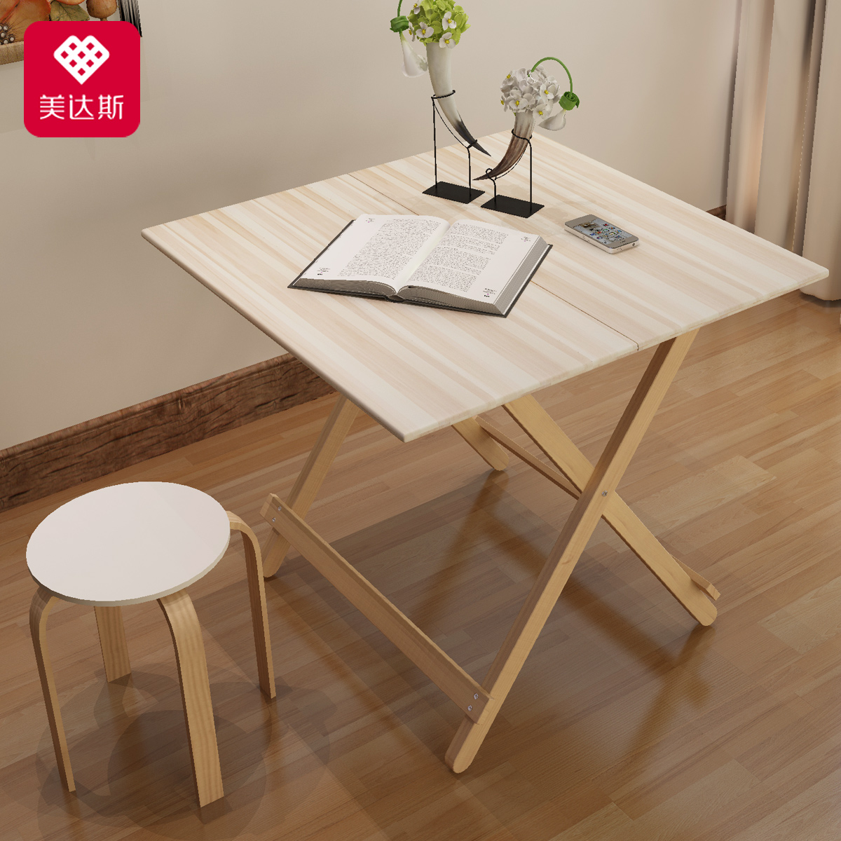 Us das wood folding table folding table dinner table table table can be home portable teapoy child simple small apartment square table